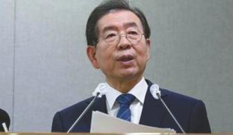 失踪的首尔市长已身亡 曾录视频给武汉加油